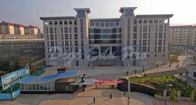 Ankang University Campus 1