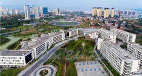 Ankang University Campus 3