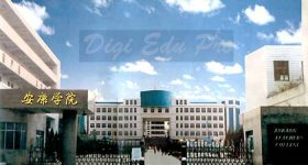 Ankang University Campus 5
