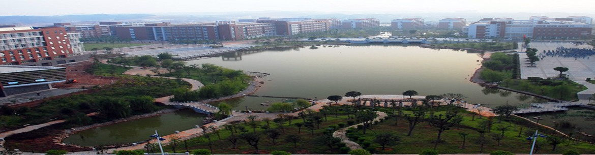 Changsha University of Science and Technology