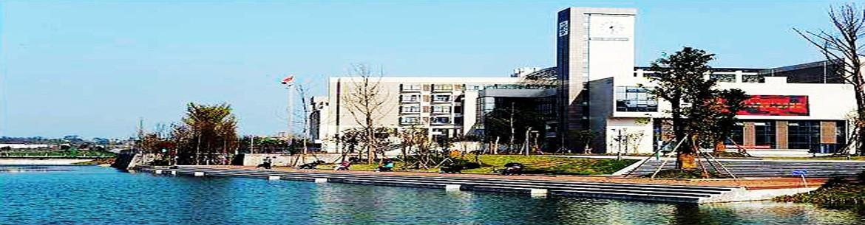 Chongjing Jiaotong University