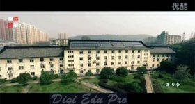 Jiangsu University of Science and Technology