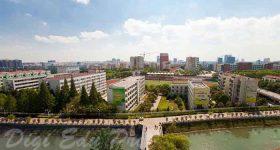 Jingchu University of Technology Campus