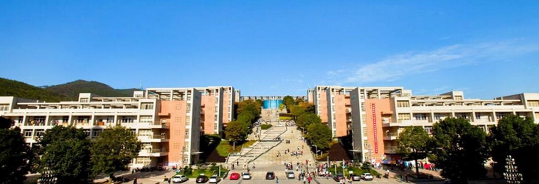 Jingchu University of Technology Slider