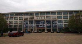 Kunming University