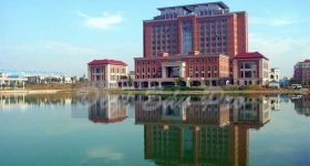 Liaoning University of Technology Campus 1