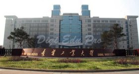 Liaoning University of Technology Campus 6