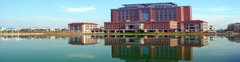 Liaoning University of Technology