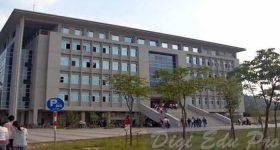 Nanjing University of Information Science and Technology campus