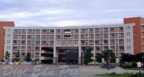 Xi'an Shiyou University