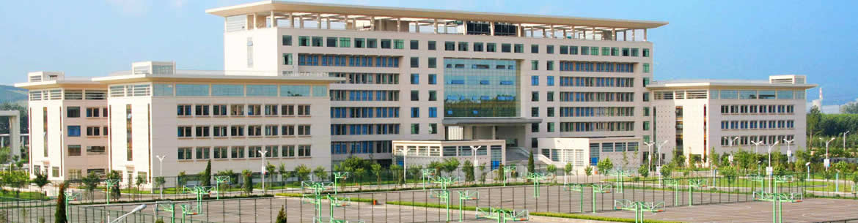 Xuzhou Medical University