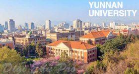 Yunnan_University-Campus 23