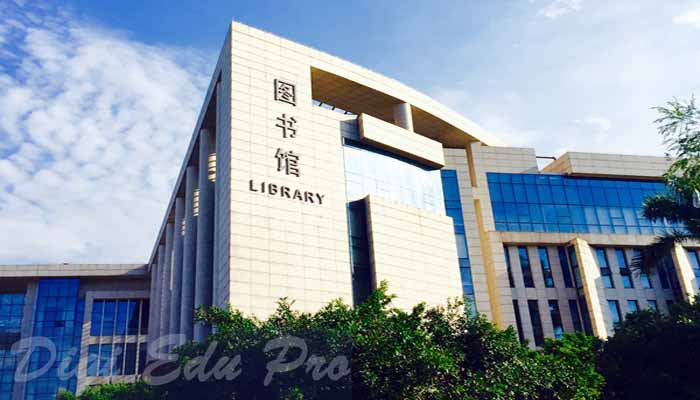 Guangzhou University - Study in China : China University Admission