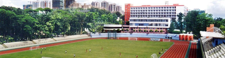 jinan-university