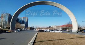 Hebei Normal University Campus