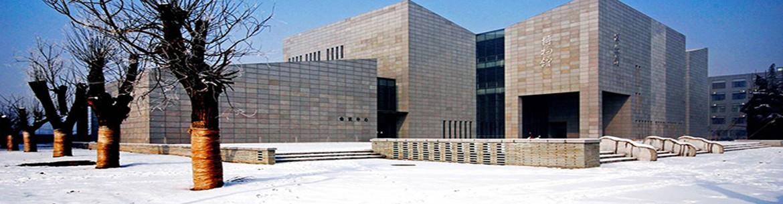 Hebei Normal University Slider