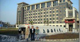 Shanghai-Ocean-University-Campus 1