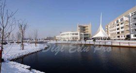 Zhejiang Gongshang University Campus 1