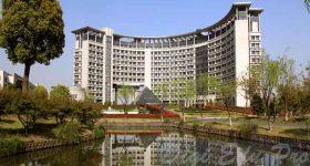 Zhejiang Gongshang University Campus 2