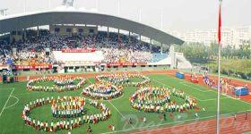 Zhejiang Gongshang University Campus 9