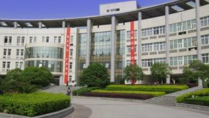 China Three Gorges University