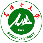 Shihezi_University_logo