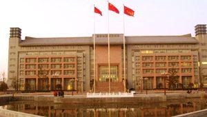 Zhengzhou University