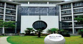 Anhui University