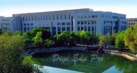 Shihezi University