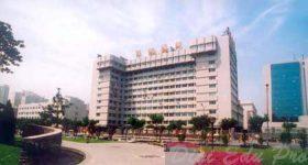 Capital Medical University