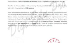 China Mining admission letter