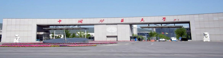 China-University-of-Mining-and-Technology Slider