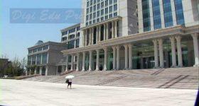 Fudan university campus