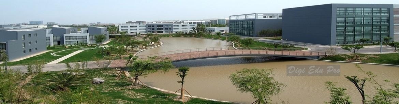 Fudan university slider