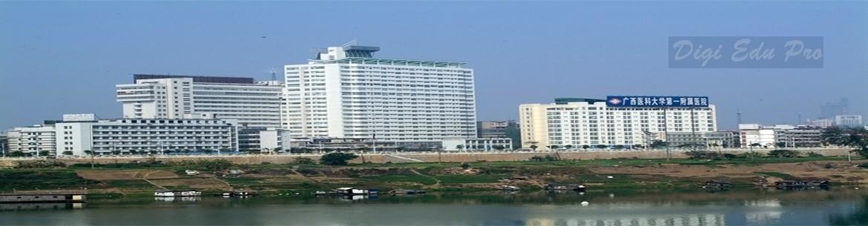 Guangxi Medical University Slider