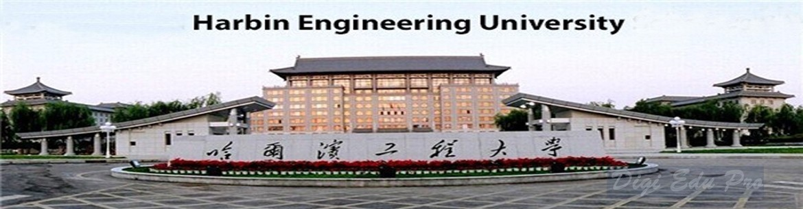 Harbin-Engineering-University
