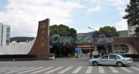 Hunan University Campus