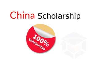 Scholarship in Chian