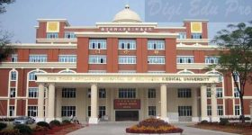 Southern Medical University