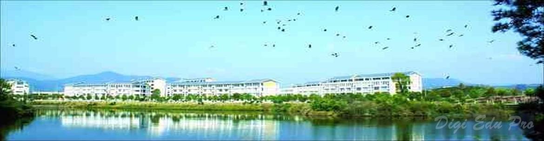 Wuyi University