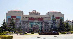 Yangzhou-University