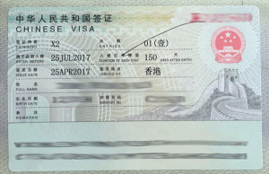 apply for the visa to study in China