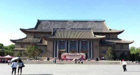 Henan University Campus