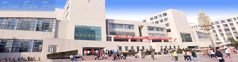 Hubei University of Technology Slider