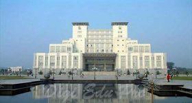 Jiangnan-University-Campus