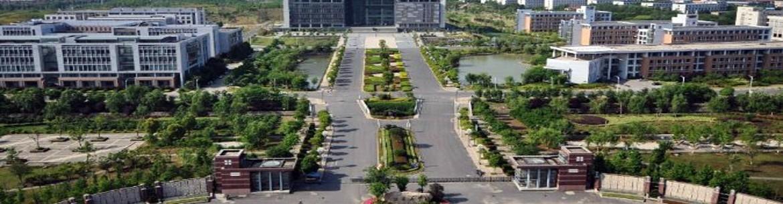 jiangsu-university