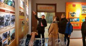 Shijiazhuang Tiedao University