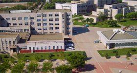 Eastern Liaoning University