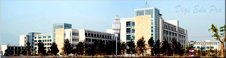 Xian Shiyou University