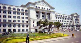 Yanbian-University